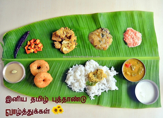Tamil new year lunch menu