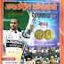 अन्तर्राष्ट्रीय क्रोनोलॉजी करंट अफेयर्स (जून 2019) : सभी प्रतियोगी परीक्षा हेतु हिंदी पीडीऍफ़ पुस्तक | International Chronology Current Affairs (June 2019) : For All Competitive Exam Hindi PDF Book