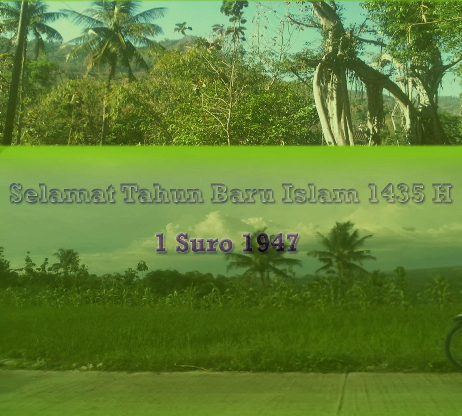 Pengertian Antara Desa, Kelurahan, Dusun Dan Pembangunan
