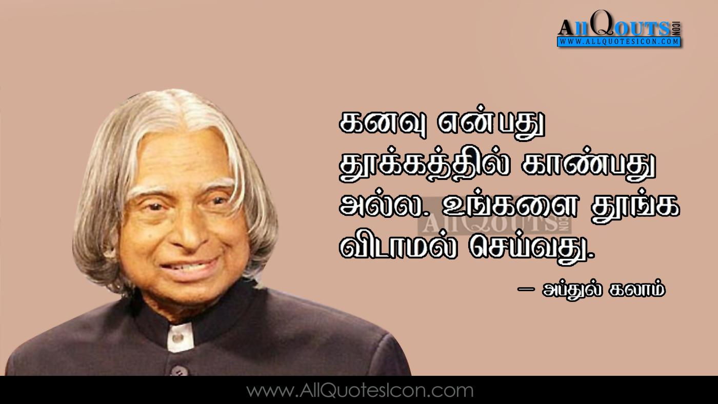 Abdul Kalam Quotes Tamil