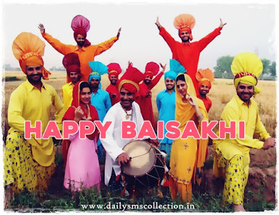 30 Happy Baisakhi Greetings Wishes Quotes SMS in English