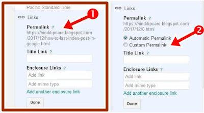 change publish पोस्ट url