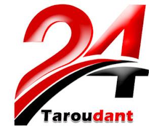 Taroudant press - جريدة تارودانت بـريس الإلكترونية اغلاق بدون سابق اندار .2019