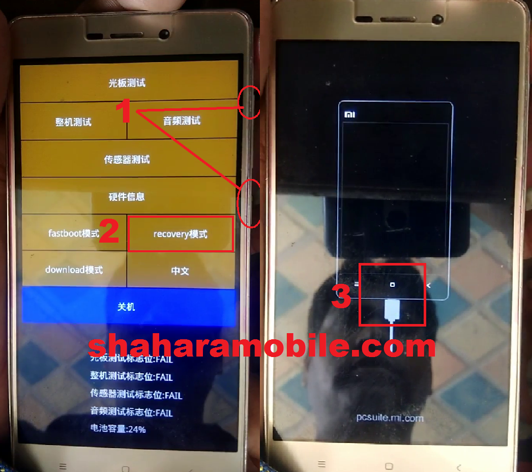 how to Remove Pattern / Pin lock in Xiaomi Redmi all phone