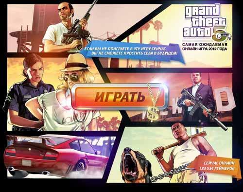 Paradise graphics mod (sa:mp edition) для gta san andreas.