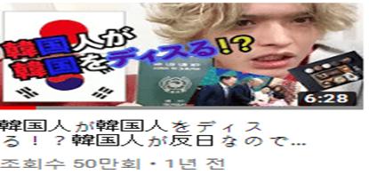 일본에서 대도서관보다 더 많이번다는 한국 유튜버