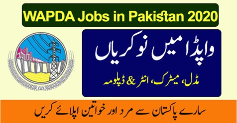 Wapda Jobs in Pakistan 2020