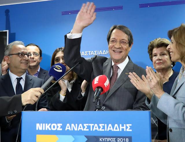 Πρόεδρος της Κύπρου ο Ν.Αναστασιάδης με μεγάλη διαφορά