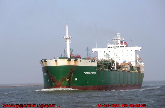 Charleston Vessel Port Aransas Texas