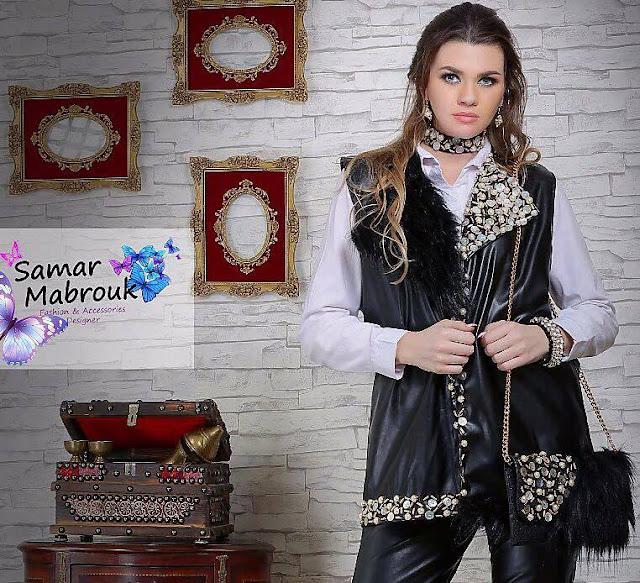أحدث تصميمات فصل الشتاء للمصممة سمر مبروك