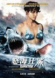 怒海狂鯊/暗潮(Dark Tide)poster