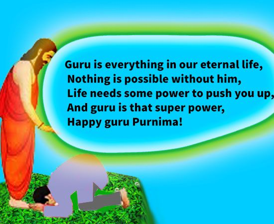 guru purnima speech and quotes with greetings