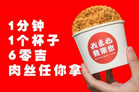 how to make meat floss