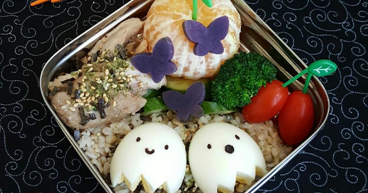 Happy Little Bento Ghost Buddies Egg Bento