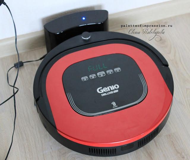 Робот-пылесос Отзыв об использовании робота-пылесоса Genio Вся палитра впечатлений