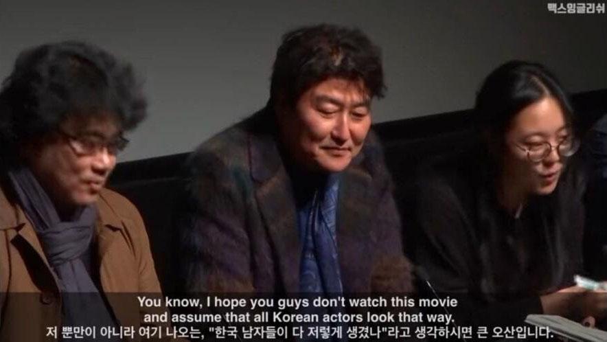 송강호의 걱정