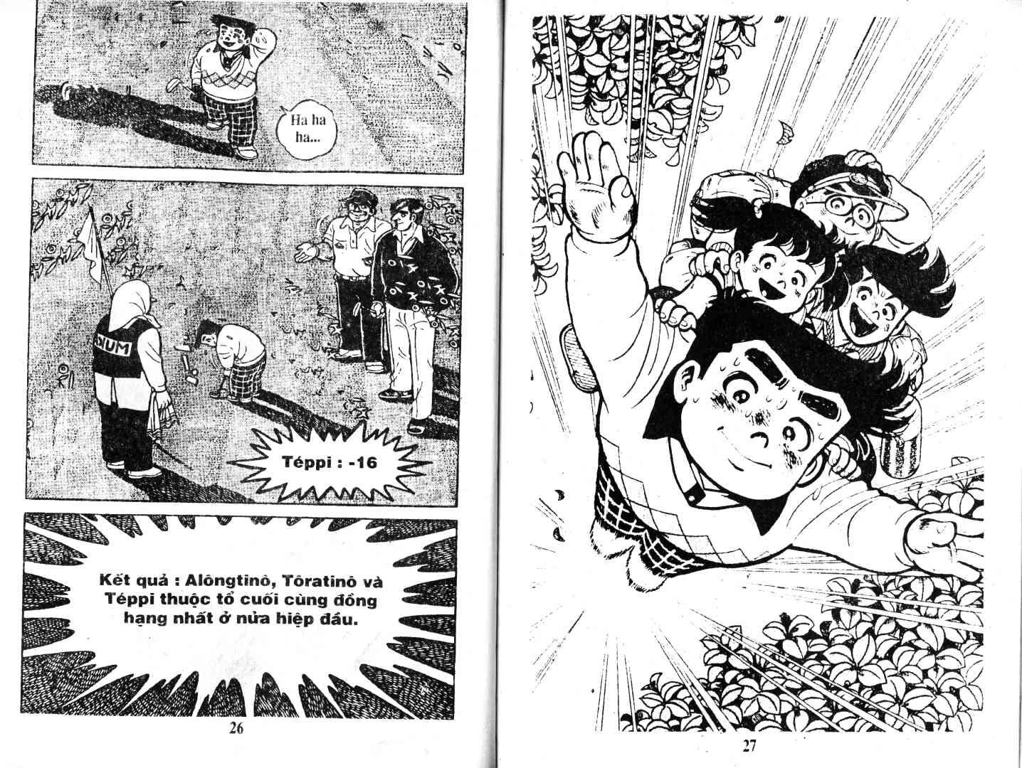 Ashita Tenki ni Naare chapter 46 trang 13