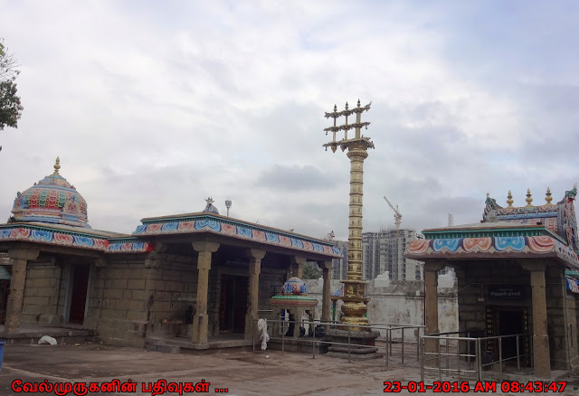 Chenganmaal Siva Temple in OMR Road
