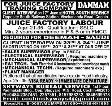 Juice Factory Jobs For Dammam Ksa American Workers Looking For Jobs