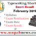 Typewriting Exam Results February 2019 @ www.tndte.gov.in