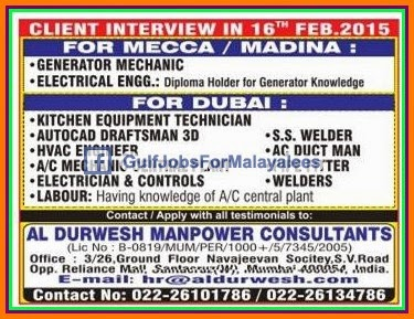 dubai ksa job vacancies gulf jobs for malayalees