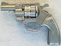 Револьвер ММРТ-2 «Овод»