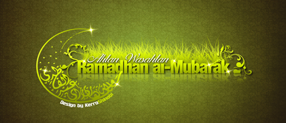 Image result for SALAM RAMADHAN 1437H | 2016M