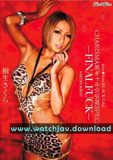 Eng-Sub JAV Sakura Kiryu BLK-078 Kira Kira_www.watchjav.DOWNLOAD