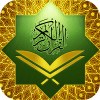 Aplikasi Al Quran dan terjemahnya Apk 2016