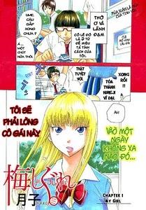 Truyện tranh Ume Shigure
