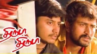 Thiruda Thiruda movie scenes | Heera reveals her past to Prashanth and Anand | Anu Agarwal