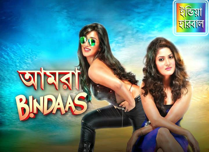 Srabanti Chatterjee, Sayantika Banerjee Hot Photos In -4128