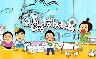 Hello Counselor (TV series) (2018) Episode 368 (AOA (Mina, Seolhyun)) Subtitle Indonesia