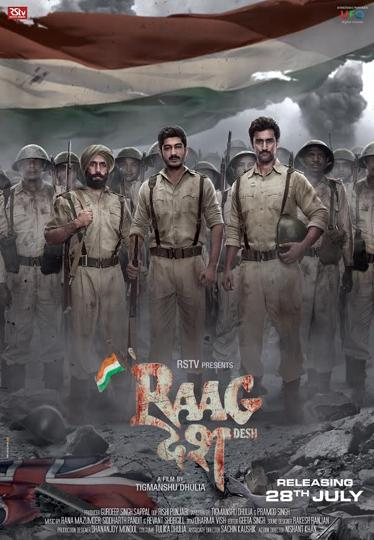 Raag Desh new upcoming movie first look, Poster of Kunal Kapoor, Amit Sadh download first look Poster, release date