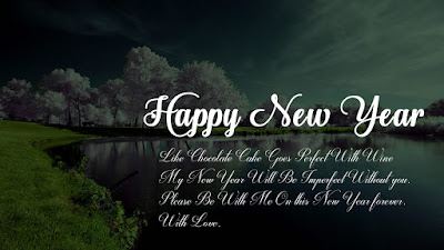Inspirational New Year 2017 Quotes