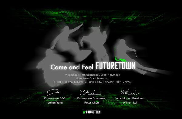 Futurntown預計在東京電玩展展前舉辦記者會,周永明將以董事長身分亮相