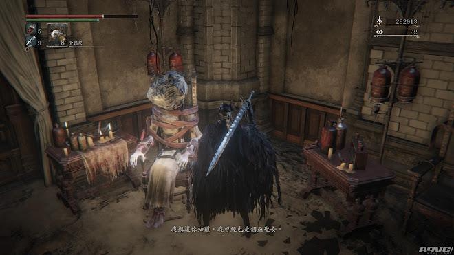 血源詛咒 (Bloodborne) DLC老獵人三個腦漿位置及獲得方法   娛樂計程車