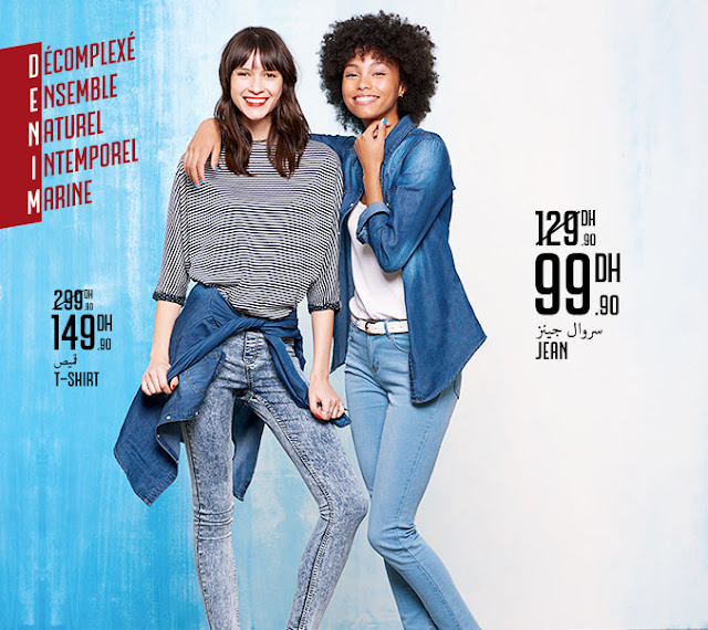 catalogue gemo maroc mars avril 2017