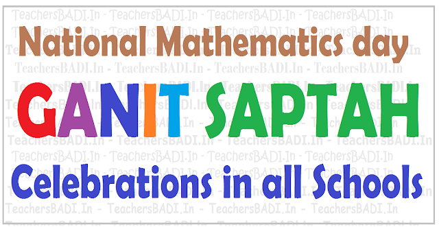 Ganit Saptah Activities, GANIT Schedule, GANIT Guidelines,Celebrations