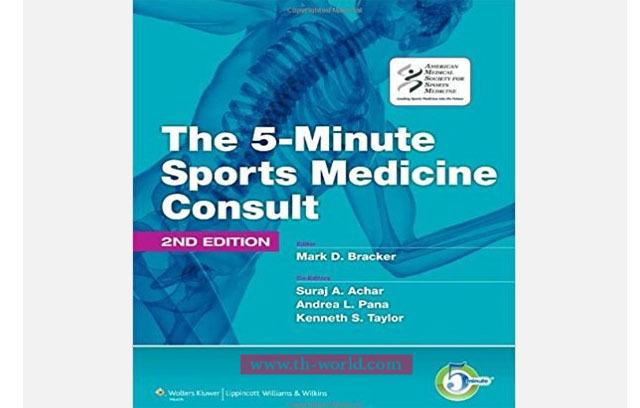 تطبيق-Minute-Sports-Medicine
