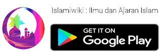 Islamiwiki on Android