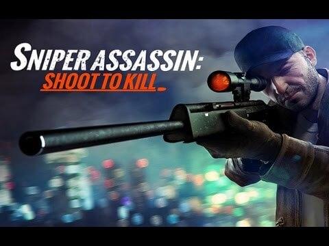 تحميل لعبة Sniper 3D Assassin apk مهكرة اخر اصدار