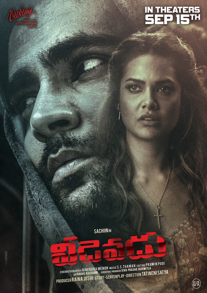 Esha Gupta in Telugu Movie Veedevadu Posters Exclusive
