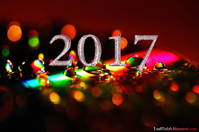 Happy New Year 2017 HD Wallpaper Collection