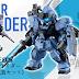 """FW Gundam Converge EX 26 Pale Rider """"Space / Ground Heavy Equipment Set"""" - Release Info"""