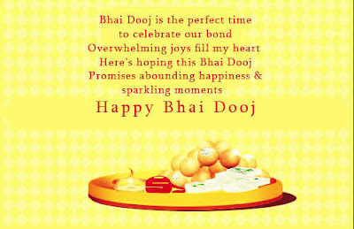 Happy Bhai Dooj Photos