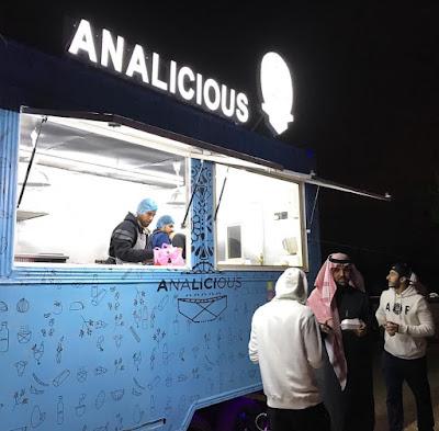 Comida rápida en Arabia Saudí