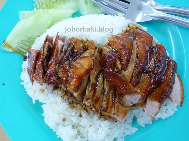 Roast-Duck-Hong-Kong-Boy-Johor-Jaya-好味药材烧鸭
