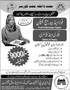(9000 Scholarship) Free Admission Free course  Tdcp Institute Of Tourism And Hotel Management Admissions