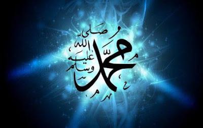Bacaan Sholawat Quthbul Aqthab dan Khasiatnya